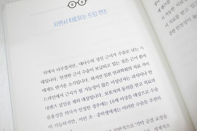 크기변환_IMG_1884.JPG