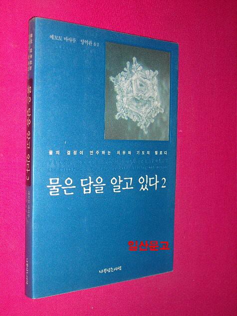 꾸미기_꾸미기_꾸미기_SDC10276.JPG