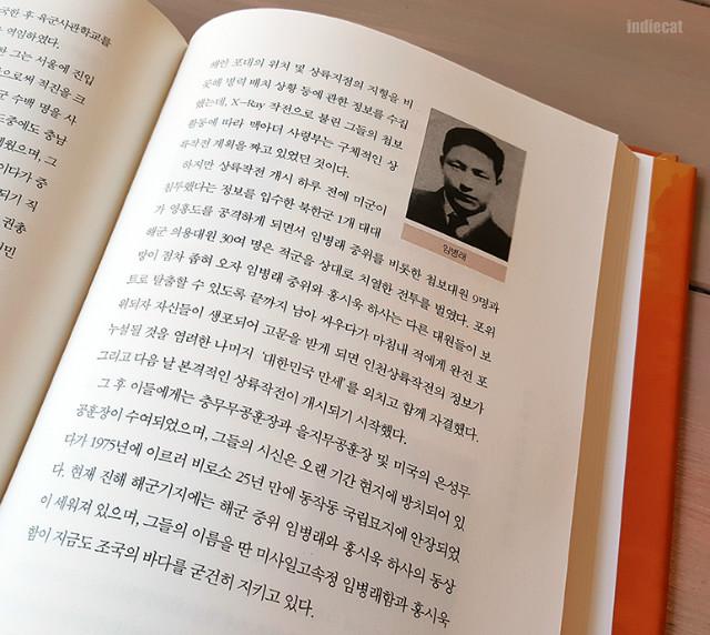 자살의역사_학지사 (20).jpg
