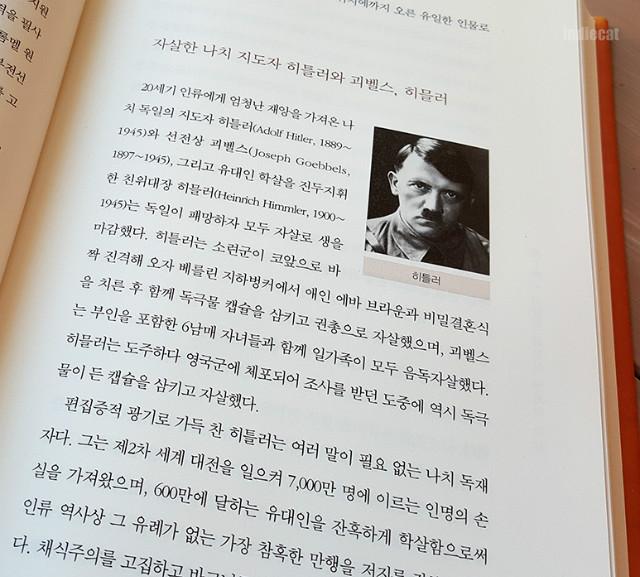자살의역사_학지사 (16).jpg