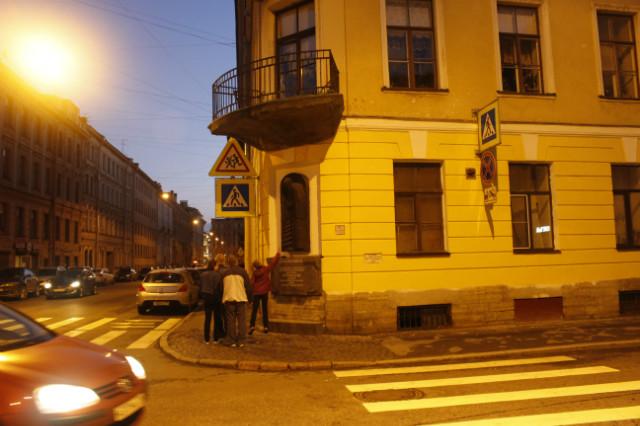 라스콜리니코프의 집 2.JPG