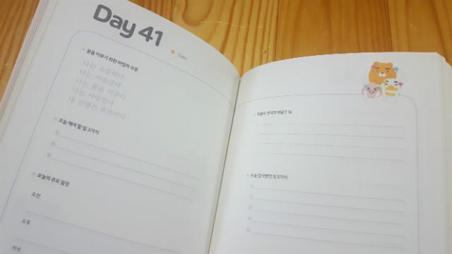 [시공사] 100 Days Dream Book   김수영 (5).jpg