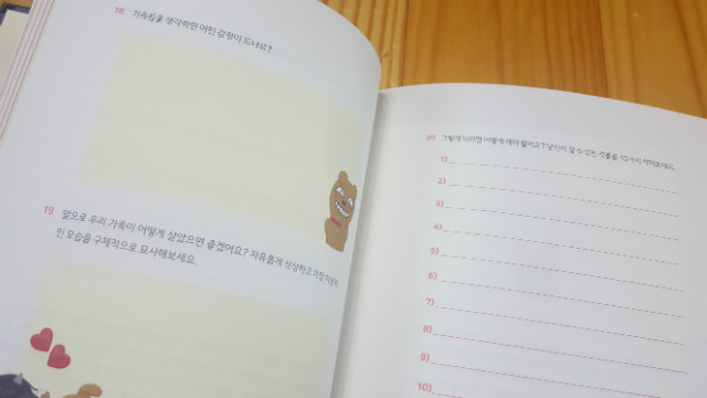 [시공사] 100 Days Dream Book   김수영 (3).jpg