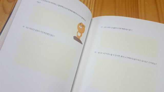 [시공사] 100 Days Dream Book   김수영 (2).jpg