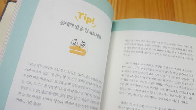 [시공사] 100 Days Dream Book   김수영 (4).jpg