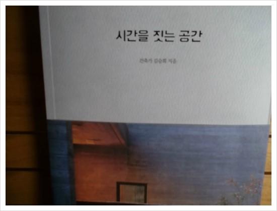 book_1234.jpg