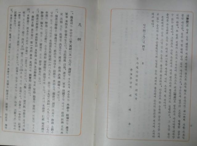SAM_3027.JPG