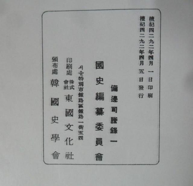 SAM_3032.JPG