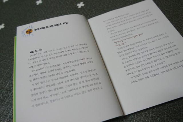 SAM_9948.JPG