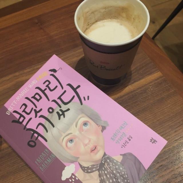 NaverBlog_20161210_211908_11.jpg