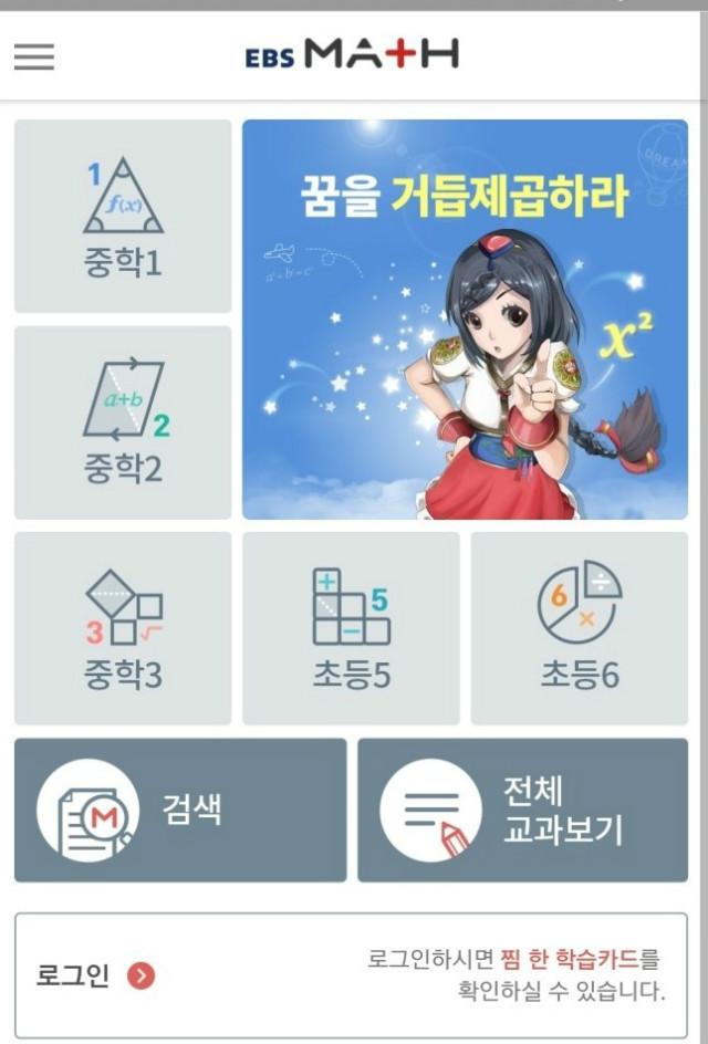 Screenshot_20170228-204900.jpg