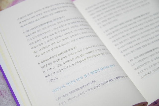 IMGP0133.JPG