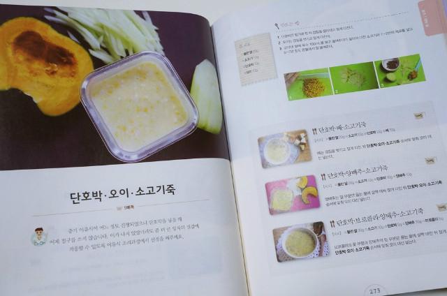 meal034.JPG