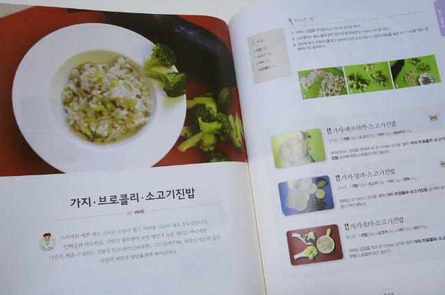 meal038.JPG