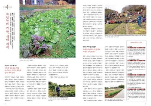 자연농교실 ㄱ_tn.jpg