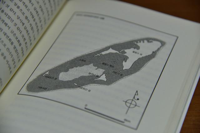 아무것도없는풍족한섬카오하간 (5).jpg