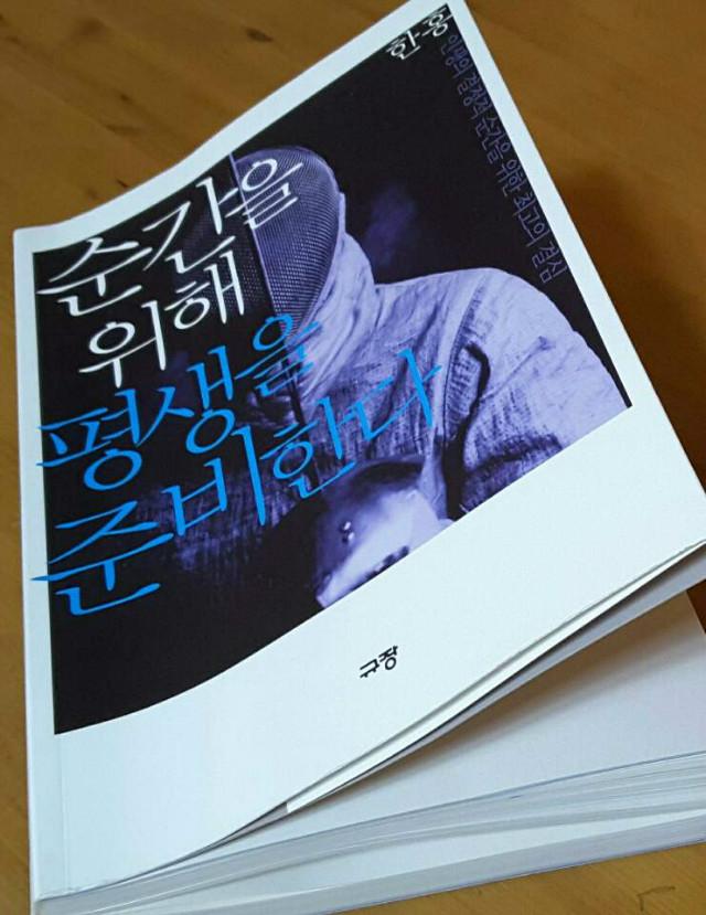 2 book.jpg