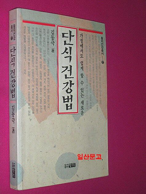 꾸미기_꾸미기_꾸미기_SDC13816.JPG