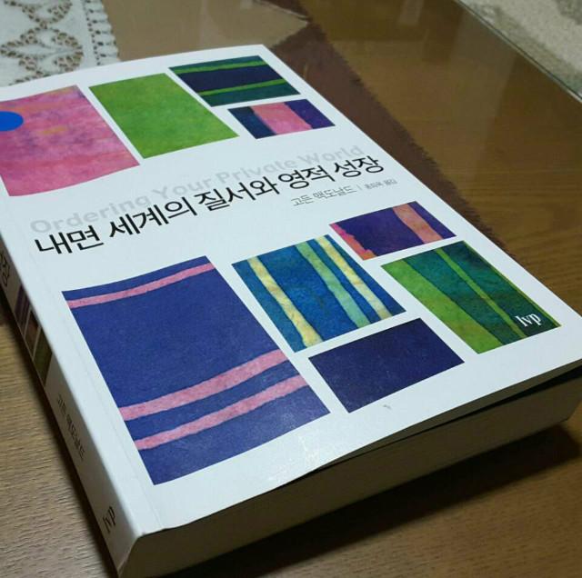 6 book.jpg
