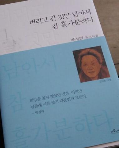 10 book.jpg