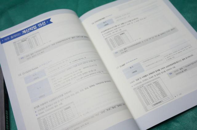 DSC05235.JPG
