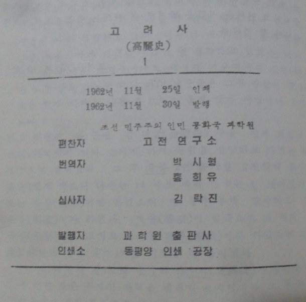 SAM_9667.JPG