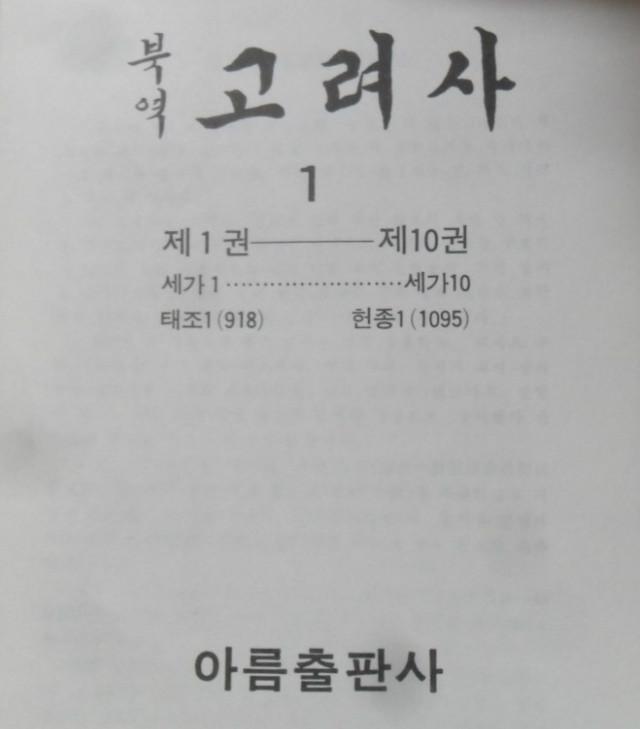SAM_9665.JPG
