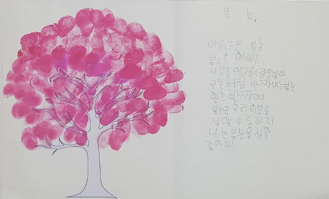 봄꽃1.jpg