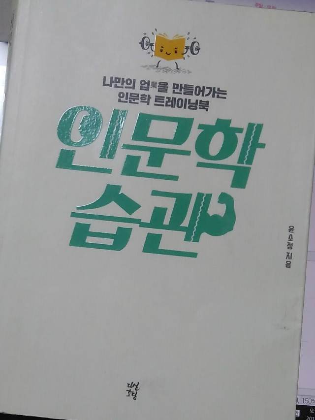 26 book.jpg