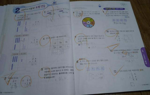 초등수학문제집16.JPG