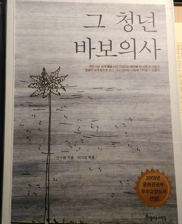 30 book.jpg