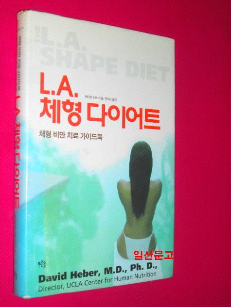 꾸미기_꾸미기_꾸미기_SDC15854.JPG