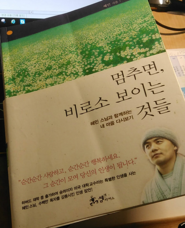 37 book.jpg