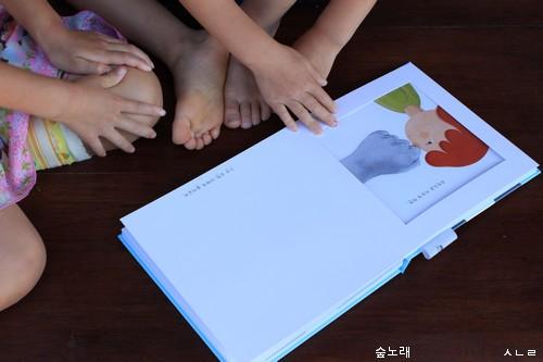 책읽기-엄마선물-17-0601-08_tn.jpg
