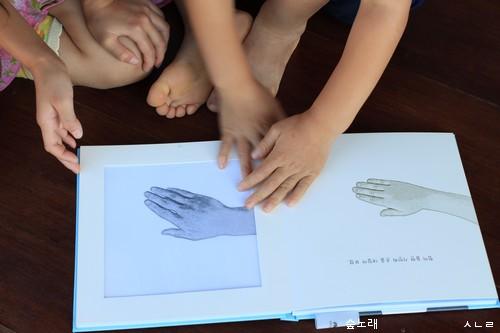 책읽기-엄마선물-17-0601-11_tn.jpg