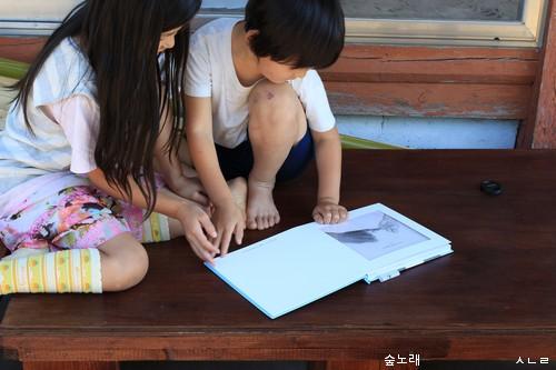 책읽기-엄마선물-17-0601-15_tn.jpg