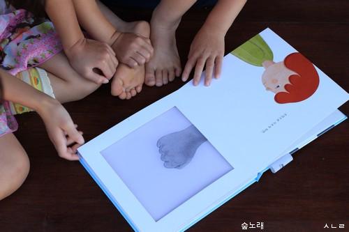 책읽기-엄마선물-17-0601-05_tn.jpg