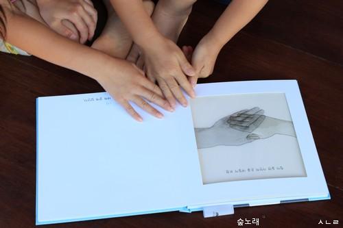 책읽기-엄마선물-17-0601-13_tn.jpg