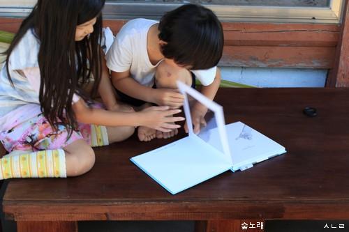책읽기-엄마선물-17-0601-14_tn.jpg