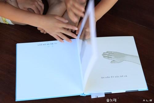 책읽기-엄마선물-17-0601-12_tn.jpg