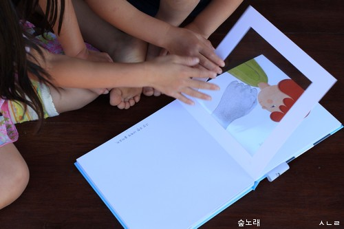 책읽기-엄마선물-17-0601-07_tn.jpg
