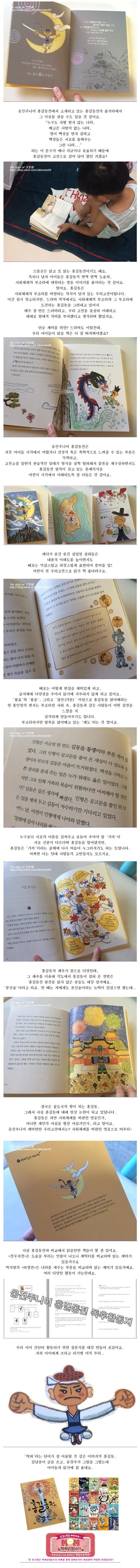 홍길동전002-vert.jpg