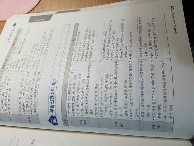 KakaoTalk_20170612_002458354.jpg