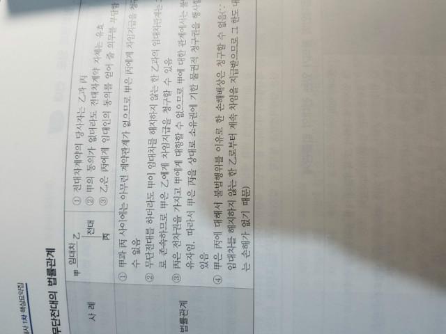KakaoTalk_20170612_002458641.jpg