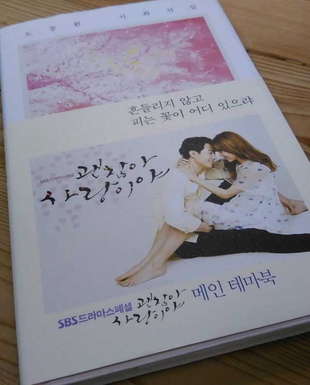 43 book.jpg