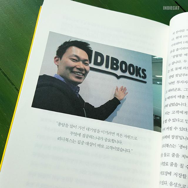 한국의젊은부자들 (39).jpg