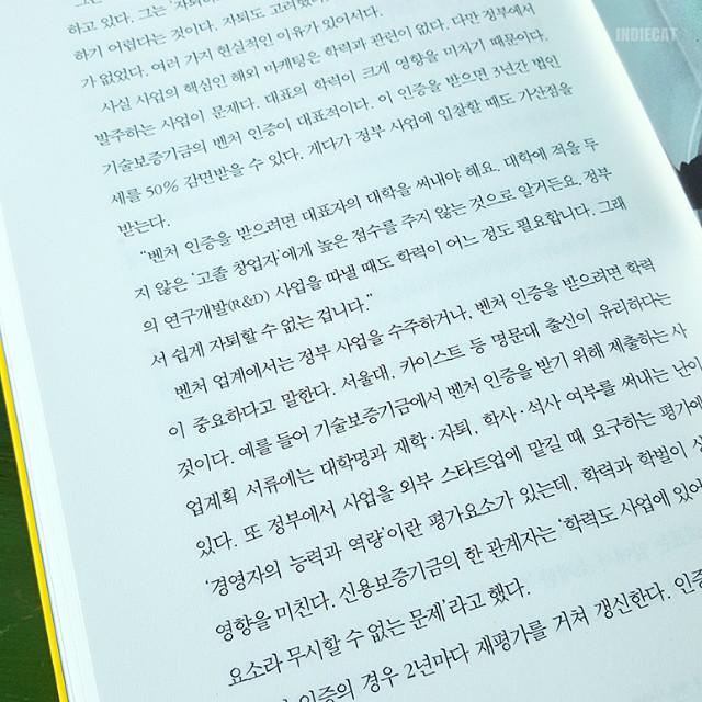 한국의젊은부자들 (36).jpg