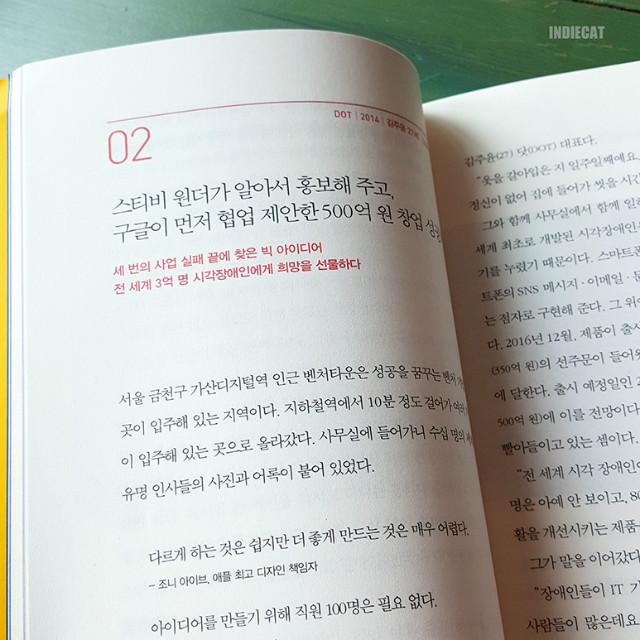 한국의젊은부자들 (22).jpg