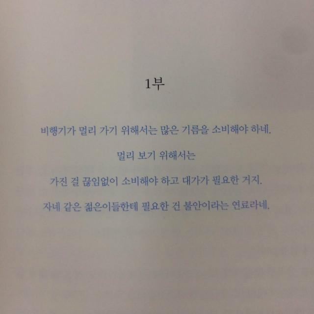 KakaoTalk_20170620_102436562.jpg