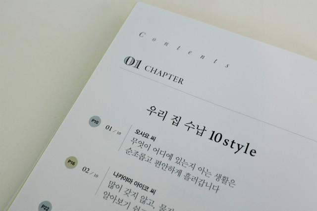 DSCF0805-1.jpg